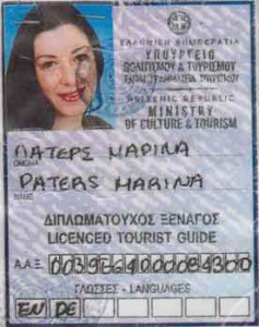the license of an official tour guide